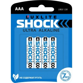 Батарейки Luxlite Shock (BLUE) типа ААА - 4 шт.