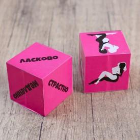 """Кубики для любовных игр """"Девушки"""""""